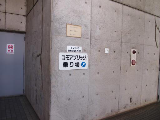 20140518・大月紀行5-02