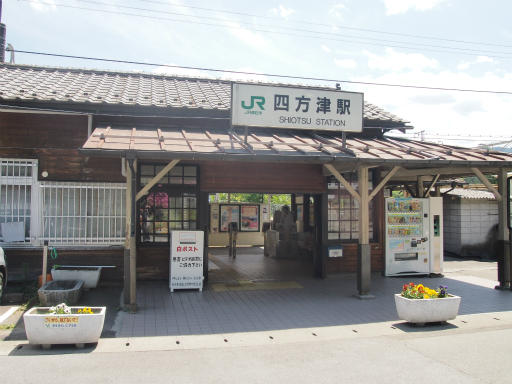 20140518・大月紀行5-15