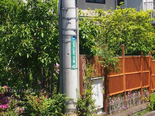 20140518・大月紀行5-23