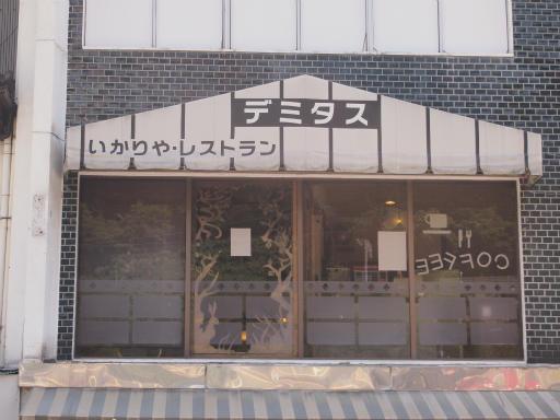 20140518・大月紀行7-05