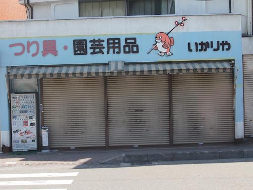 20140518・大月紀行7-02
