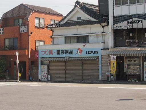 20140518・大月紀行7-23