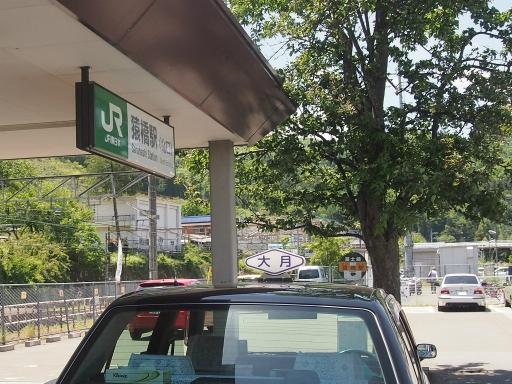 20140518・大月紀行ネオン01・猿橋駅