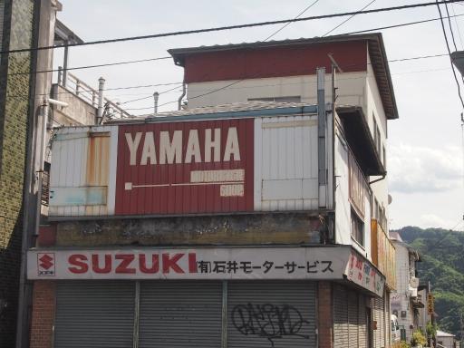 20140518・大月紀行ネオン24