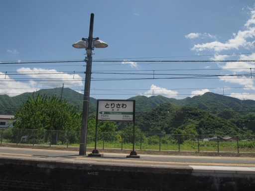 20140518・大月紀行鉄07