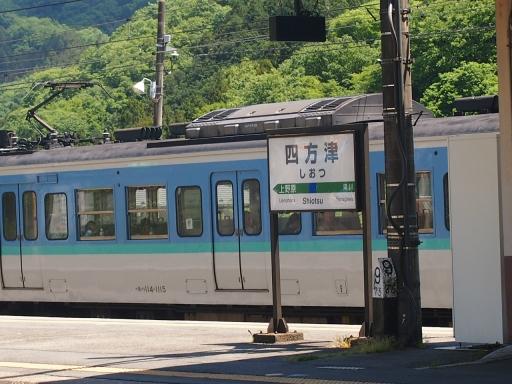 20140518・大月紀行鉄17