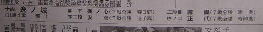 20140526・相撲05