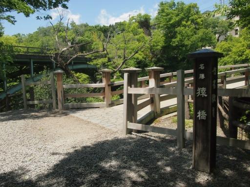 大月紀行鉄猿橋01