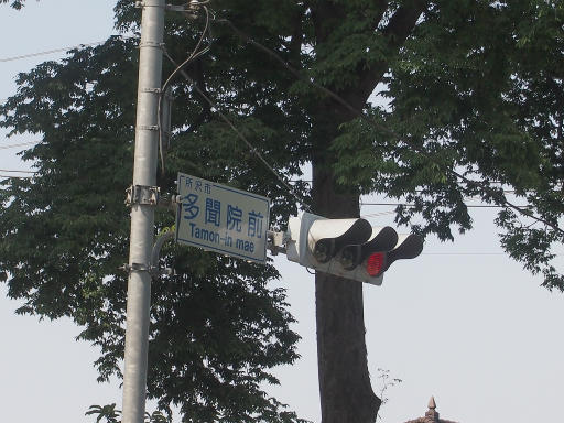 20140524・多聞院1-01
