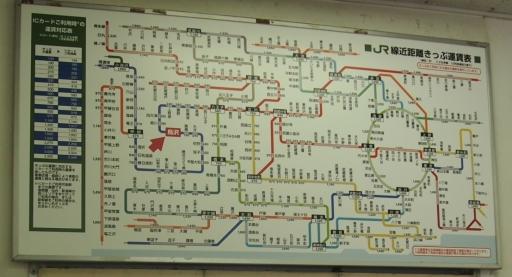 20140518・大月紀行鉄おまけ2-1(鳥沢駅運賃)