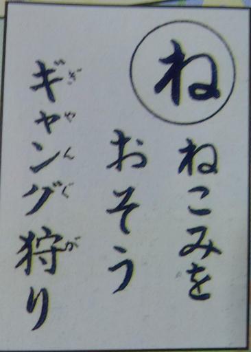 20140623・ねこみ2
