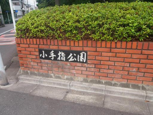 20140629・小手指界隈・空09