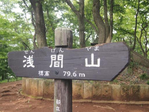 20140713・浅間山1-21
