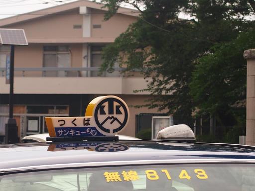 20140713・浅間山3-17