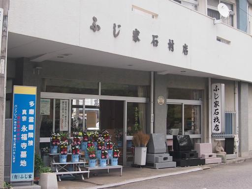20140713・浅間山3-15