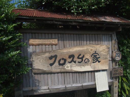 20140802・ちょっとドライブ4-09