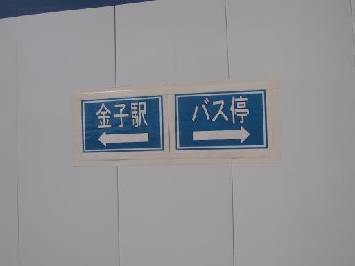 20140802・ちょっとドライブ4-13