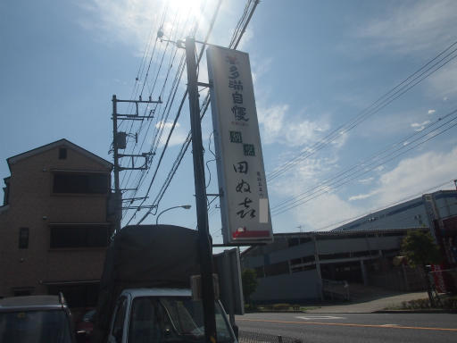 20140802・ちょっとドライブ4-22