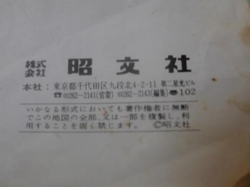 20140806・所沢地図補足1