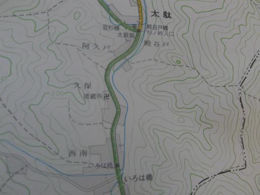 20140806・なつかしの地図追加01