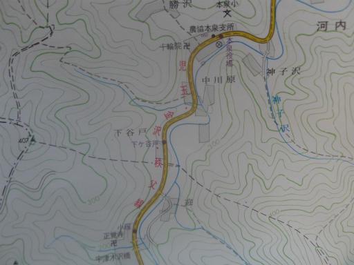 20140806・なつかしの地図追加03