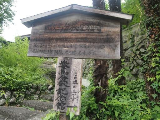 20140817・檜原村1-05・中