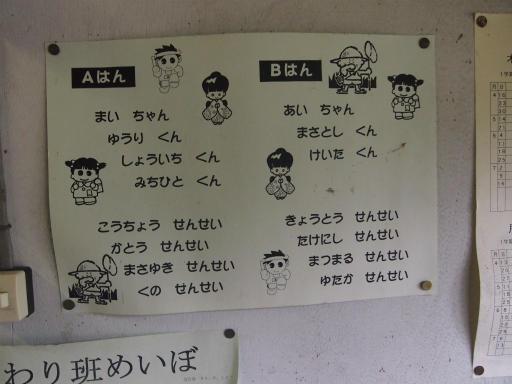 20140817・檜原村1-10