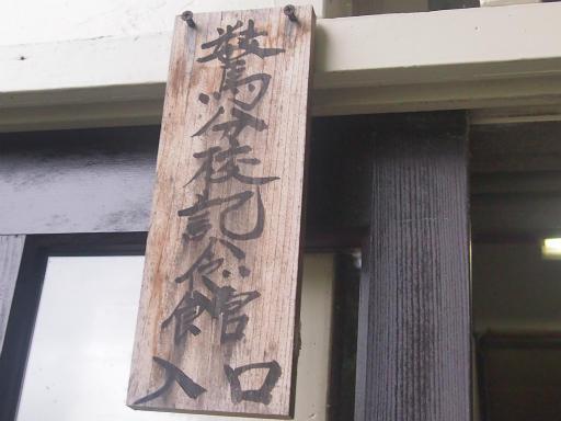 20140817・檜原村1-08