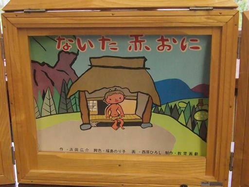 20140817・檜原村1-17