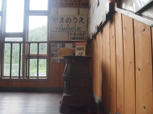 20140817・檜原村1-21