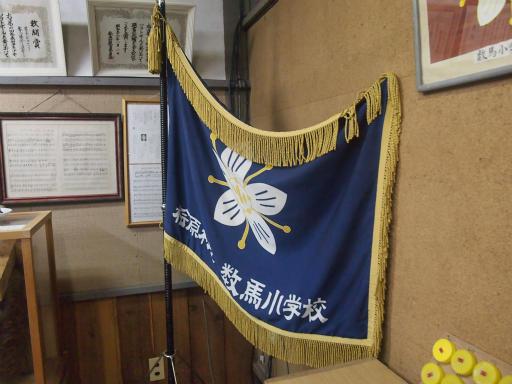 20140817・檜原村1-19