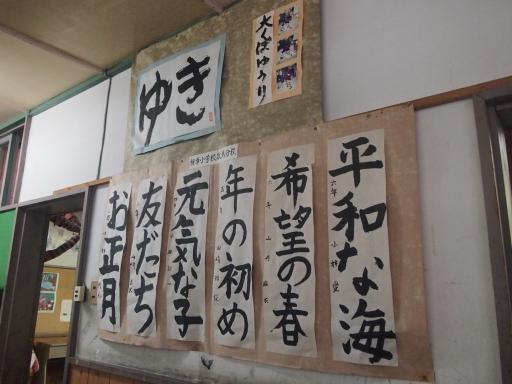 20140817・檜原村1-29・中