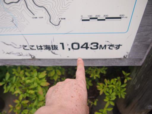 20140817・檜原村2-10