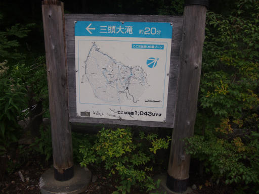20140817・檜原村2-09