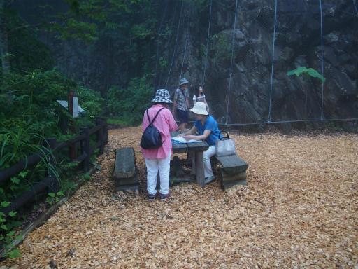 20140817・檜原村2-22