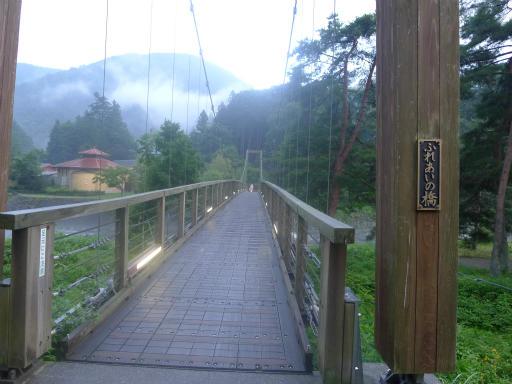 20140817・檜原村2-28
