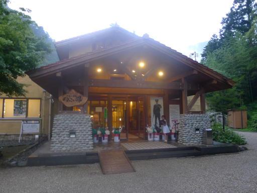 20140817・檜原村2-29