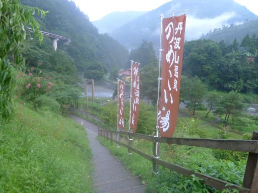 20140817・檜原村2-27
