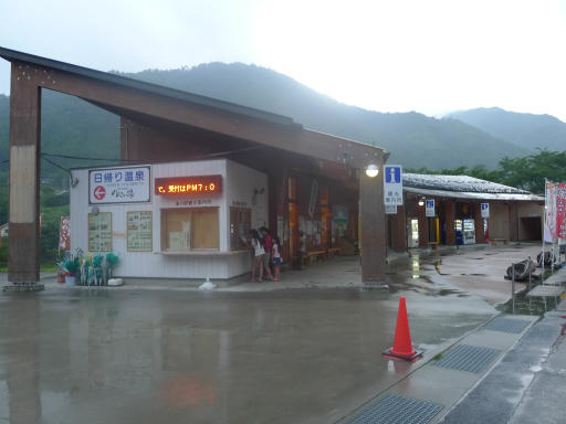 20140817・檜原村2-25