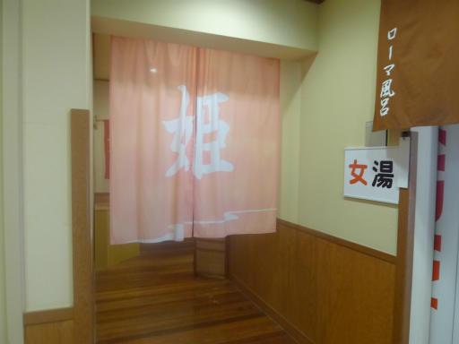 20140817・檜原村2-32