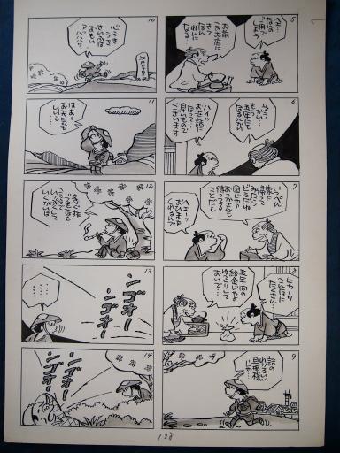 20140607・父漫画06-02
