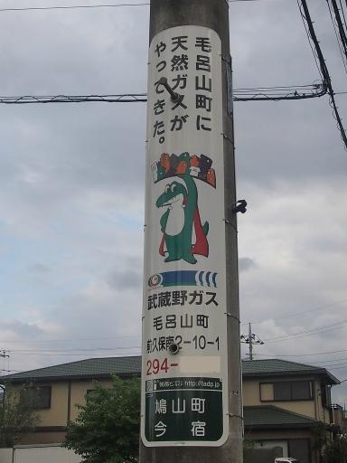 20140831・高坂ネオン02