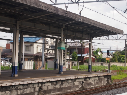 20140831・高坂鉄04