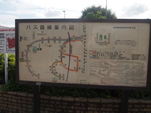 20140831・高坂鉄02