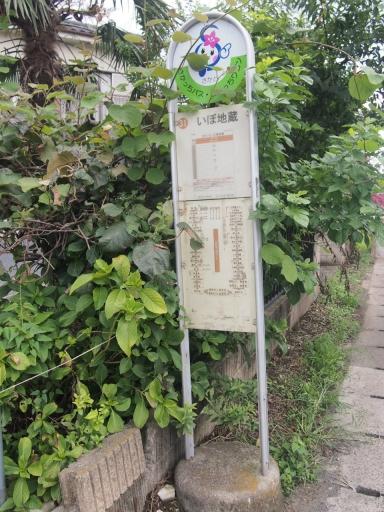 20140831・高坂鉄15