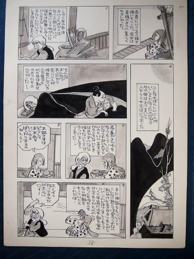 20140607・父漫画10-02