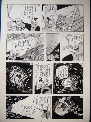 20140607・父漫画12-08