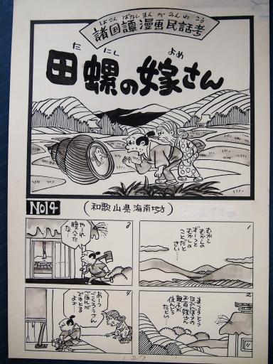 20140607・父漫画13-01