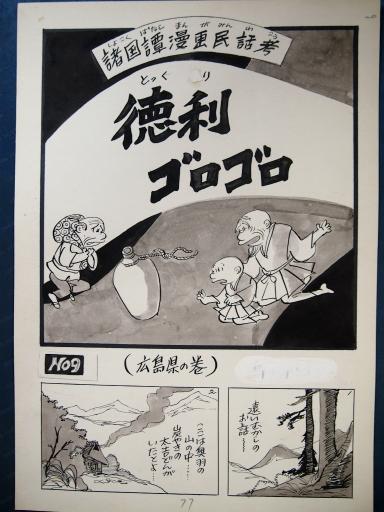 20140607・父漫画14-01