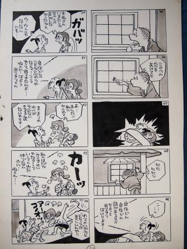 20140607・父漫画15-06